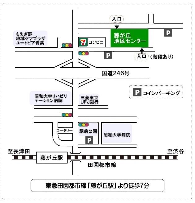 横浜市藤が丘地区センターのアクセスマップ